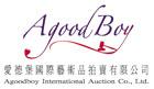 愛德堡國際藝術品拍賣公司