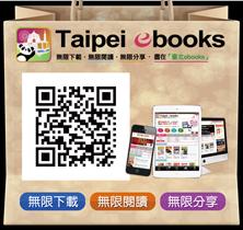 TaipeieBooks 你我牠期刊