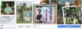 祁偉廉獸醫師/教授/犬行為矯正/野生動物保育 Facebook